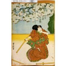 Utagawa Toyoshige: 「おはつ 岩井半四郎」 - Tokyo Metro Library