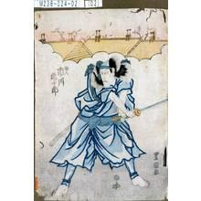 歌川豊重: 「助六 市川団十郎」 - 東京都立図書館