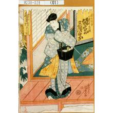 Utagawa Kunisada: 「色事指南八重かきその雄 坂東三津五郎」 - Tokyo Metro Library