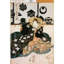 Utagawa Kunisada: 「大磯のとら 岩井粂三郎」 - Tokyo Metro Library