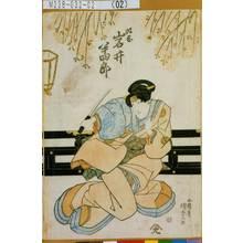 Utagawa Kunisada: 「政岡 岩井半四郎」 - Tokyo Metro Library