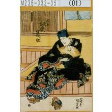 Utagawa Kunisada: 「頼兼 坂東簑助」 - Tokyo Metro Library