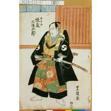 Utagawa Toyoshige: 「由良之助 坂東三津五郎」 - Tokyo Metro Library
