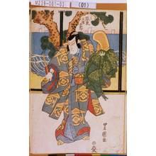 歌川豊重: 「工藤 坂東三津五郎」 - 東京都立図書館