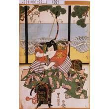 Utagawa Toyoshige: 「時宗 関三十郎」 - Tokyo Metro Library
