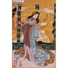 Utagawa Kunisada: 「薄雲太夫 尾上菊五郎」 - Tokyo Metro Library