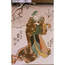 Utagawa Kunisada: 「山本ノ老女 岩井杜若」 - Tokyo Metro Library