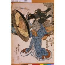 Utagawa Kunisada: 「局岩藤 市川海老蔵」 - Tokyo Metro Library