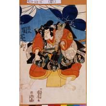 Utagawa Kuniyoshi: 「蘭丸 関三十郎」 - Tokyo Metro Library