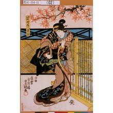 Utagawa Kunisada: 「荻野屋八重桐」 - Tokyo Metro Library