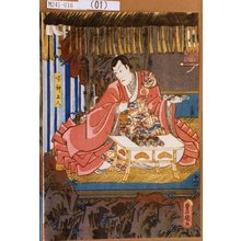 Utagawa Kunisada: 「鳴神上人」 - Tokyo Metro Library