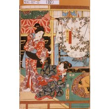 Utagawa Kunisada: 「宮城野妹しのぶ」「あしかの」 - Tokyo Metro Library
