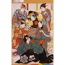 Utagawa Kuniyoshi: 「かほる」「吉田や喜三太」「弁けい」「八丁つぶて喜平次」「源のよしつね」「しづか御前」 - Tokyo Metro Library