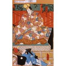 歌川国貞: 「足利直義公」 - 東京都立図書館