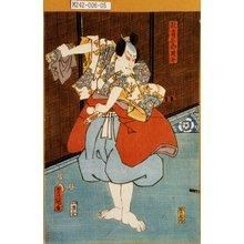 Utagawa Kunisada: 「孔雀三郎成平」 - Tokyo Metro Library