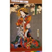 Utagawa Kunisada II: 「三浦屋揚巻」 - Tokyo Metro Library