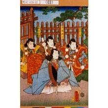 Utagawa Kunisada: 「片岡八郎」「亀井六郎」「源義経公」「駿河治郎」「伊勢三郎」 - Tokyo Metro Library