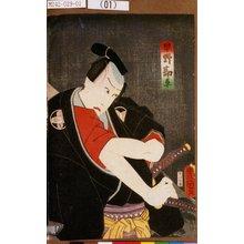 Utagawa Kunisada: 「早野勘平」 - Tokyo Metro Library