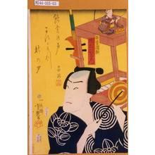 Utagawa Yoshitsuya: 「飴売渦松 市村羽左衛門」 - Tokyo Metro Library