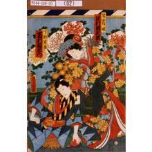 Utagawa Kunisada: 「皆鶴姫 沢村田之助」「下部寅蔵 市村羽左衛門」 - Tokyo Metro Library