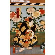 Utagawa Kunisada: 「下部ちゑ内 中村芝翫」 - Tokyo Metro Library