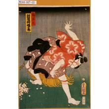 Utagawa Kunisada: 「梅王丸 河原崎権十郎」 - Tokyo Metro Library