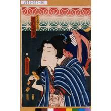 Utagawa Kunisada: 「弁天小僧菊之介 市村羽左衛門」 - Tokyo Metro Library