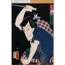 Ochiai Yoshiiku: 「忠信利平 河原崎権十郎」 - Tokyo Metro Library