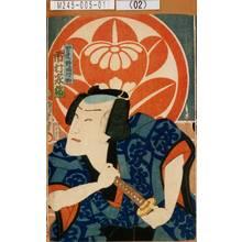 二代歌川国貞: 「男達野晒◆FA61◆助 市村家橘」 - 東京都立図書館
