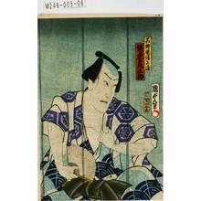 Utagawa Kunisada II: 「真野屋徳兵衛 坂東彦三郎」 - Tokyo Metro Library