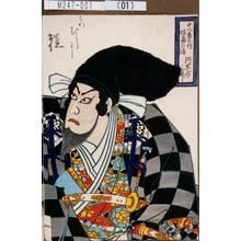 Toyohara Kunichika: 「十八番之内佐藤正清 河原崎三升」 - Tokyo Metro Library