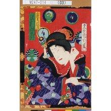 Toyohara Kunichika: 「小萩実ハ敦盛 沢村訥升」 - Tokyo Metro Library