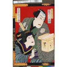 Toyohara Kunichika: 「喜左衛門妻於滝 市川門之助」 - Tokyo Metro Library