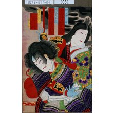 Toyohara Chikanobu: 「かをる 岩井松之助」「逸倉右近 助高屋高助」 - Tokyo Metro Library