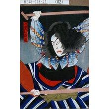 Toyohara Kunichika: 「樋口 中村芝翫」 - Tokyo Metro Library