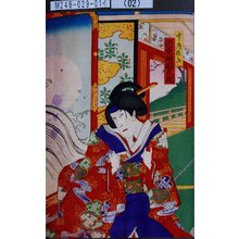 Utagawa Kunisada III: 「中老尾上 河原崎国太郎」 - Tokyo Metro Library