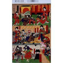 Utagawa Kunisada III: 「花御殿加賀見山」「第二 大奥試合の場」「第四 長廊下の場」「第六 烏啼の場」 - Tokyo Metro Library