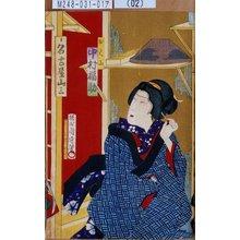 Toyohara Chikanobu: 「おくに 中村福助」 - Tokyo Metro Library