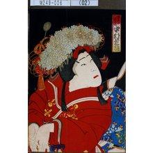Utagawa Toyosai: 「浪花の次郎作 中村芝翫」 - Tokyo Metro Library
