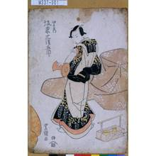 Utagawa Toyokuni I: 「伊左衛門 坂東三津五郎」 - Tokyo Metro Library