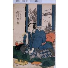 Utagawa Toyokuni I: 「ゑびざこの十 市川団十郎」 - Tokyo Metro Library