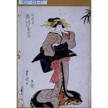 Utagawa Toyokuni I: 「あつま 瀬川菊之丞」 - Tokyo Metro Library