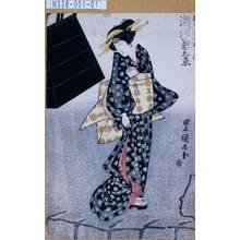Utagawa Toyokuni I: 「仲町芸者おみつ 瀬川菊之丞」 - Tokyo Metro Library