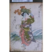 Utagawa Kunisada: 「梅のせい 尾上菊五郎」「大当たり/\」 - Tokyo Metro Library