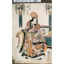 Utagawa Kunisada: 「鳥羽帝 関三十郎」 - Tokyo Metro Library
