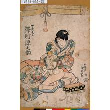 歌川国貞: 「中老尾上 沢村源之助」 - 東京都立図書館