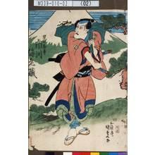 歌川国貞: 「早の勘平 市川海老蔵」 - 東京都立図書館