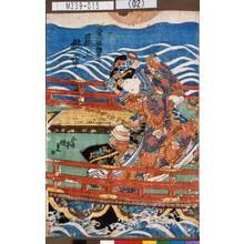 Utagawa Kunisada: 「三右衛門娘雛ぎぬ 尾上梅幸」 - Tokyo Metro Library