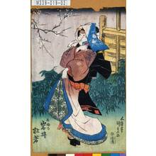 Utagawa Kunisada: 「おふさ 岩井杜若」 - Tokyo Metro Library