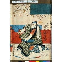 Utagawa Kunisada: 「大福屋惣六 市川海老蔵」 - Tokyo Metro Library